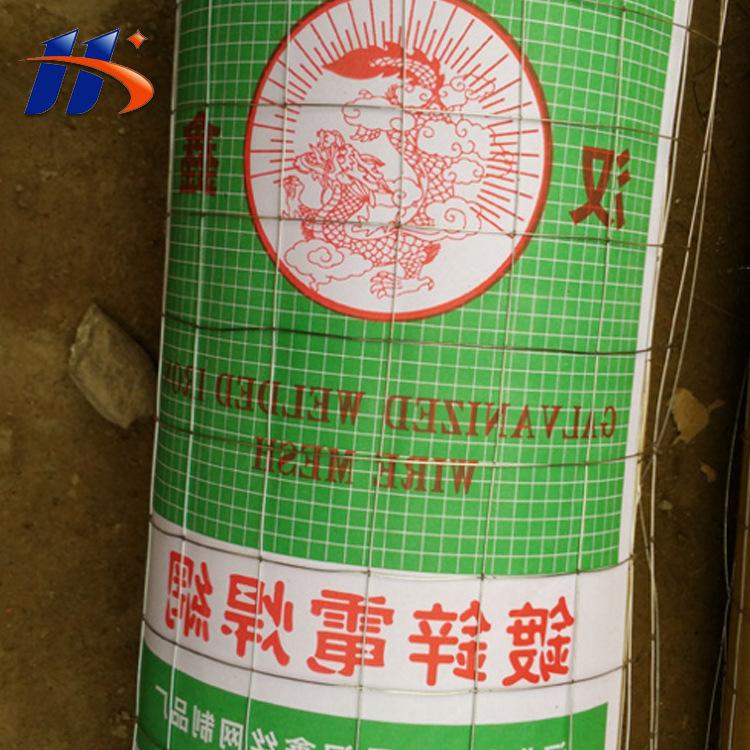 广西电焊网供应 大型电焊网 汉鑫-质量优良