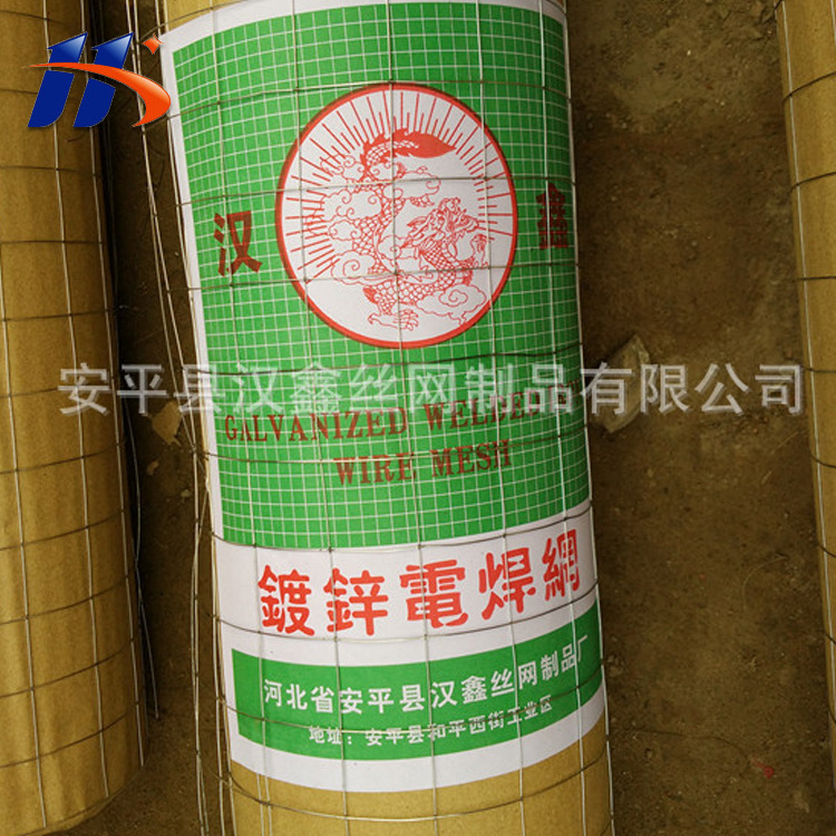 内蒙古电焊网公路 大型电焊网 汉鑫-质量优良