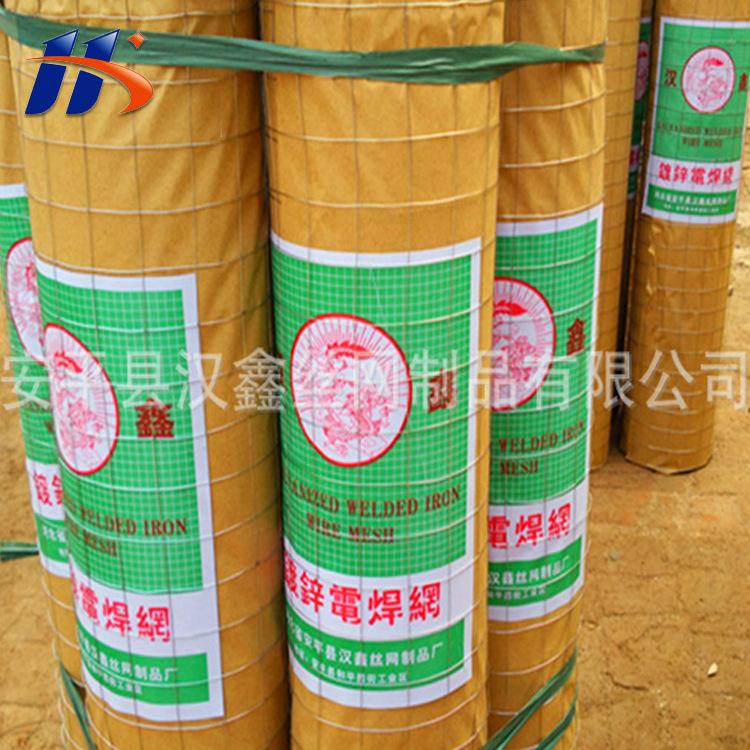 """贵州电焊网质量怎么样 超长电焊网 就选""""汉鑫""""值得信赖"""