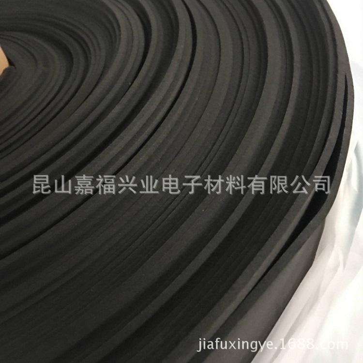 南京EPDM卷材生产厂家 用心包容一切皆美