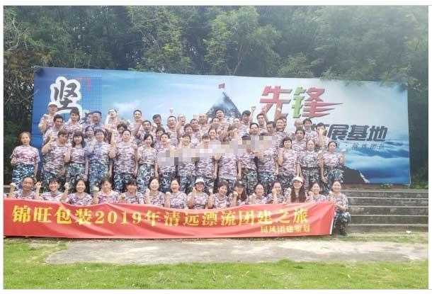 拓展训练新项目 拓展机构企业 找深圳同风学问传播