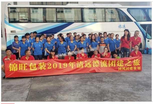 广州团建地点推荐 企业年会活动策划 满意服务