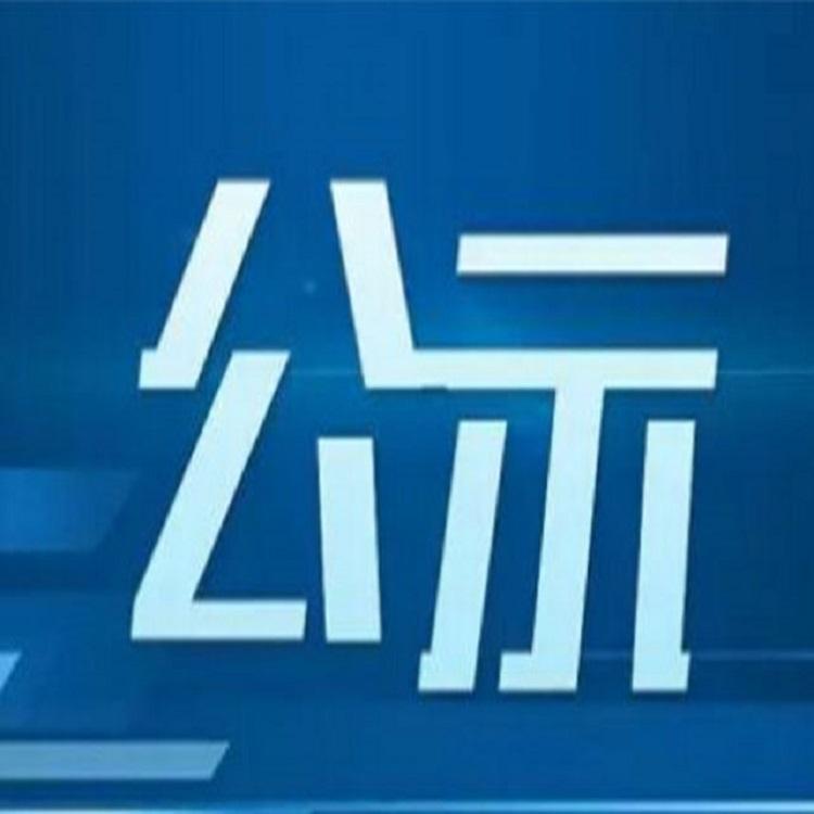 张家港市上海迁苏州户口咨询 户口查询 好易置业-您的贴心管家