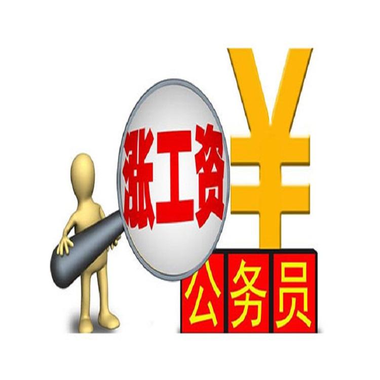 SAMSUNG镇户口咨询补办