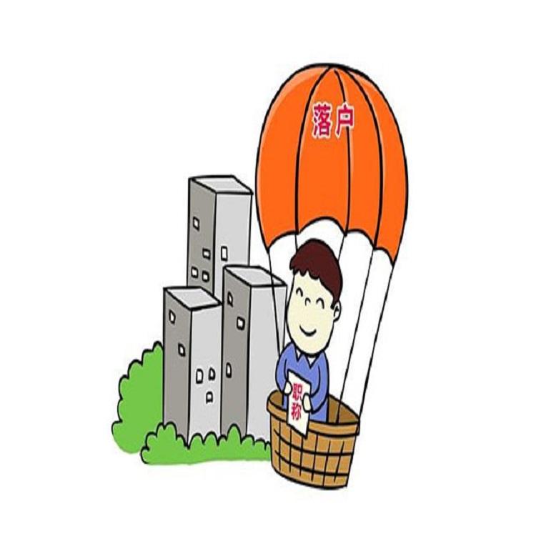 吴门桥街道留学海归申请表