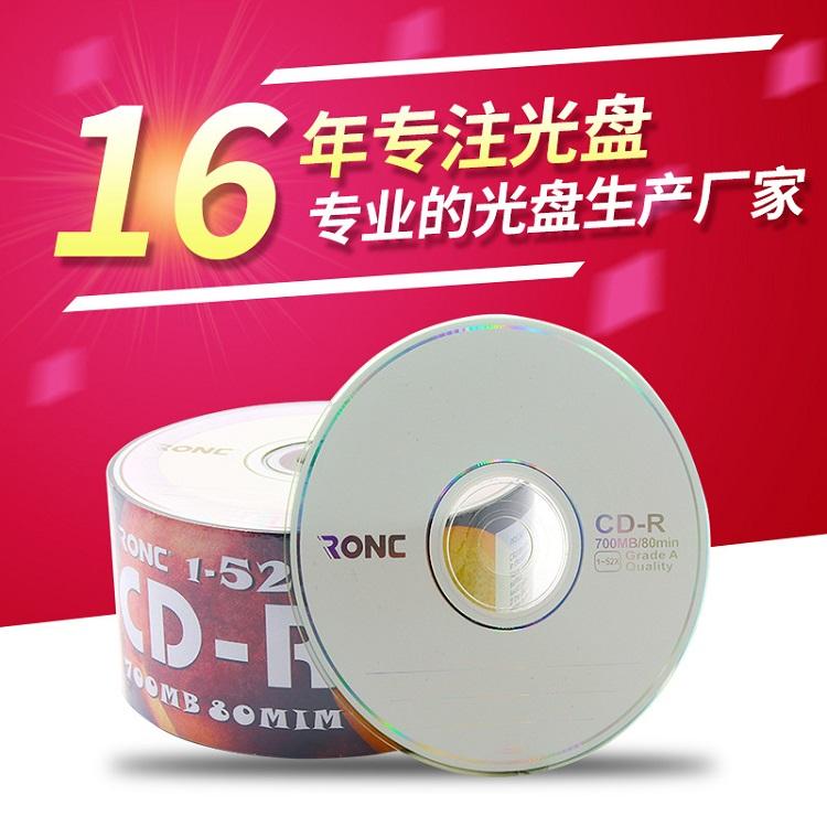 安康光盘DVD厂家 荣晟-质量优良