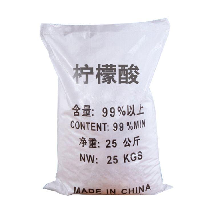 滁州柠檬酸订购厂 柠檬酸钠 天然环保化工还是力坤好