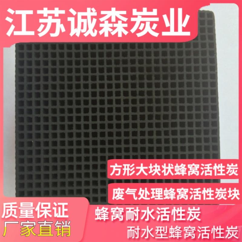 陕西脱色活性纤维炭厂家批发 加工一系列服务