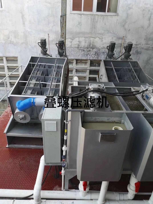 江苏金派斯 叠螺压滤机 叠螺机 压滤机 叠螺式污泥脱水机生产厂家