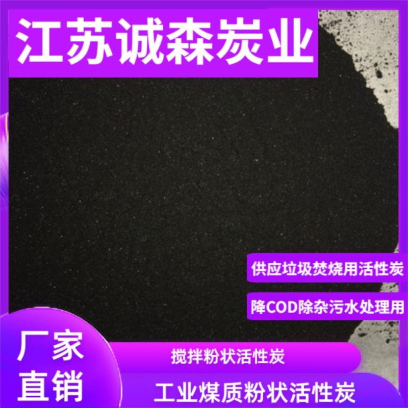 无锡粉状碳粉供应 活性炭包 专业生产