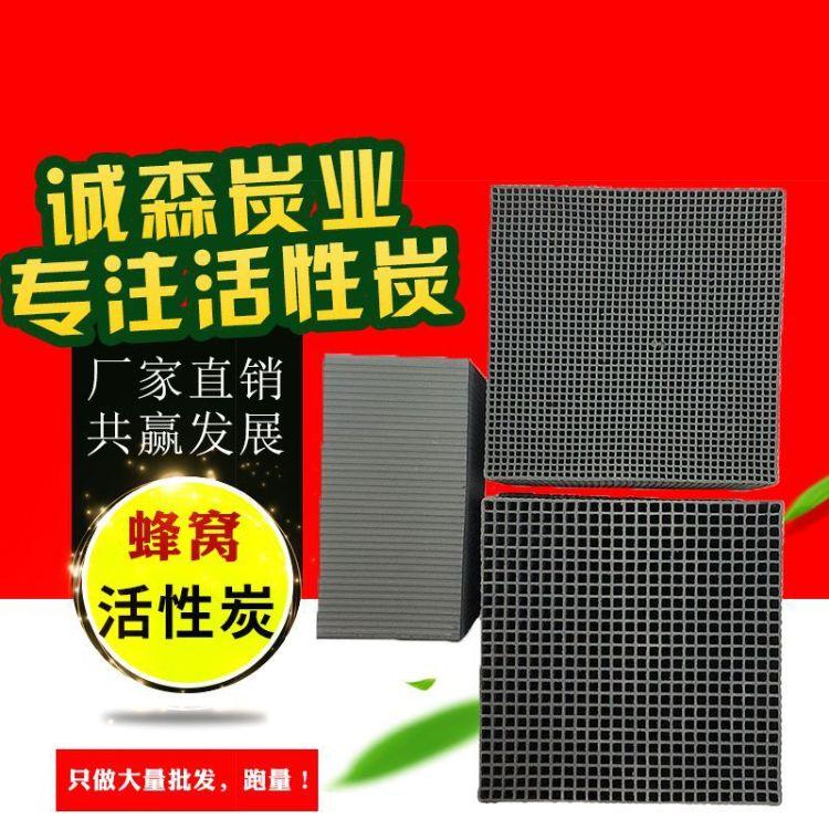 陕西水处理活性炭粉区别 活性纤维炭 活性炭行业专业厂家