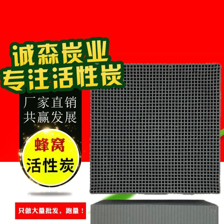 进口木质活性炭粉厂家批发 纤维炭 专业生产质量优