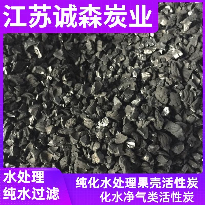 椰壳活性炭包比表面积 欢迎来电咨询