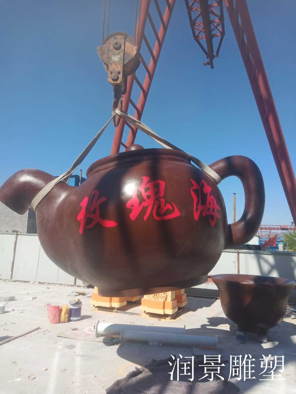 悬空壶厂家 悬空茶壶制作 茶壶流水景观