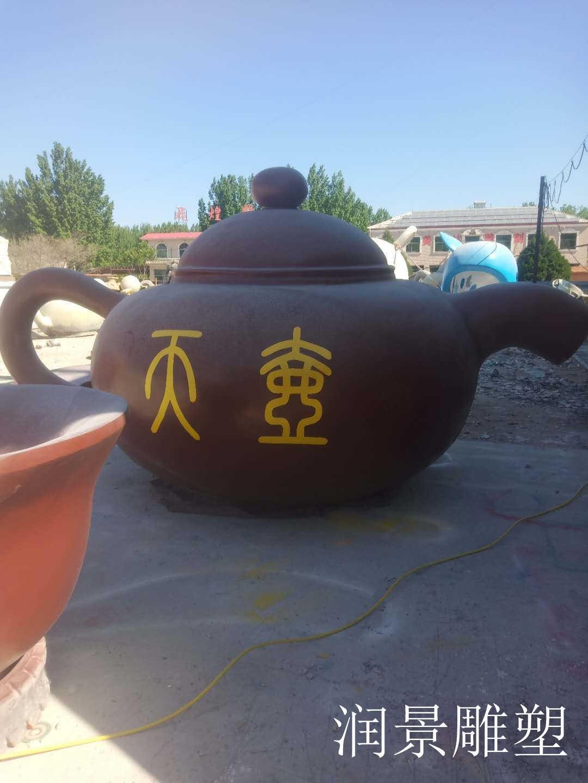 悬空茶壶施工 润景雕塑打造精品