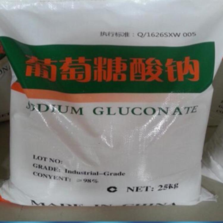 江西葡萄糖酸钠订制厂 精品葡萄糖酸钠 诚信源于理念生活绽放色彩