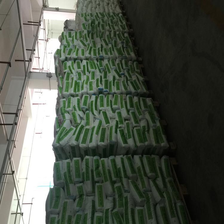 云南柠檬酸钠现货 添加柠檬酸钠 优诺康化工让世界更加多彩