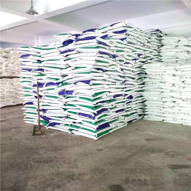 湖南柠檬酸钠供应 袋装柠檬酸钠 天然环保化工还是优诺康好