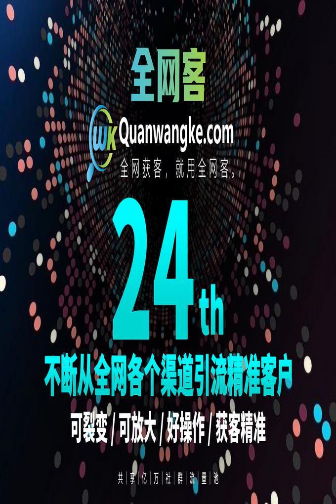 自媒体推广黑龙江客海外版