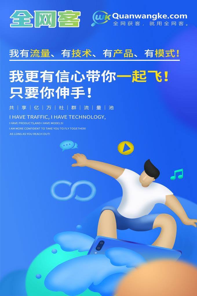 广州客全渠道获客 企业网络营销
