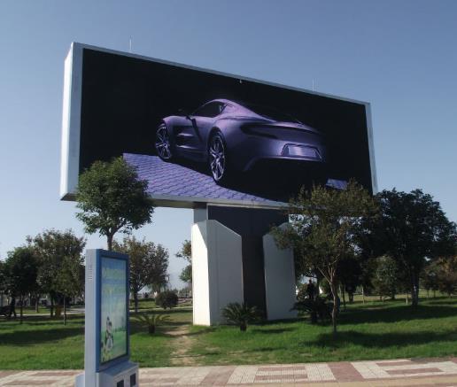 2.5戶外大屏幕價格-低碳節能