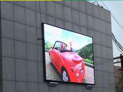 P4戶外全彩led電子屏廠家-安裝方式多樣化