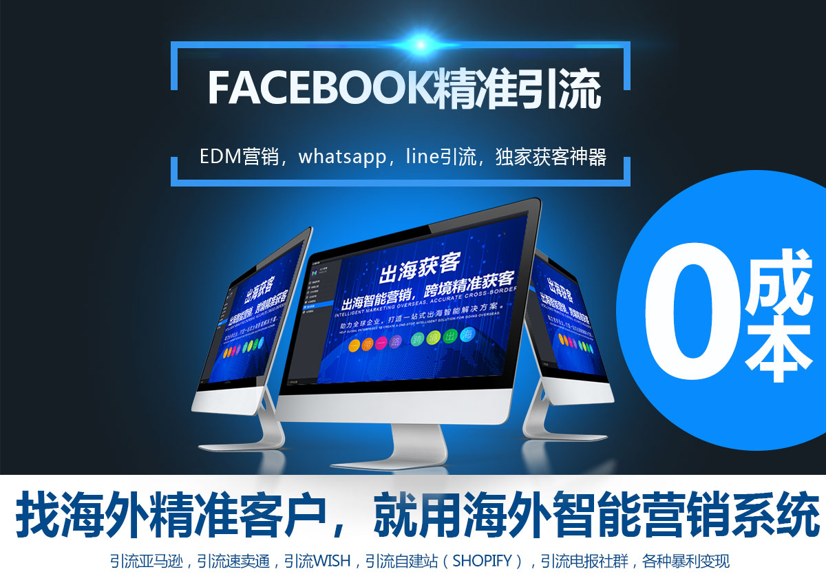 微信获客 上海5G拓客宝线上推广智能营销系统