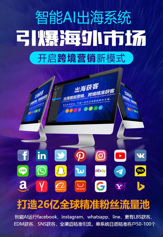 获客营销 广州5G拓客宝线上推广 抖音上热门