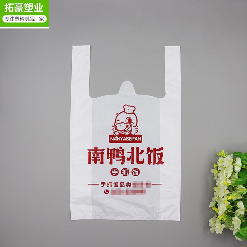 湛江塑料袋加工厂-食品塑料袋生产厂家-光泽靓丽耐用