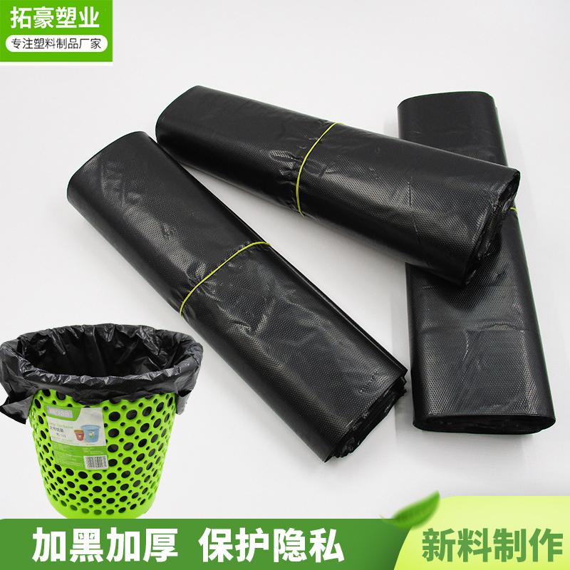 塑料袋厚度-加厚设计怎么拉扯都不怕