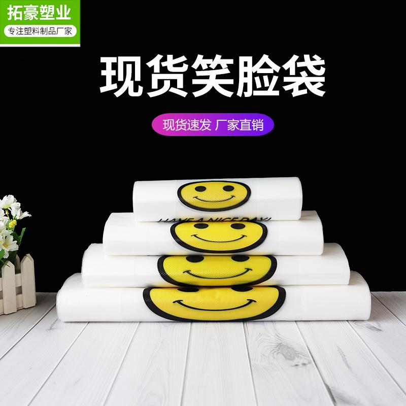 食品背心袋-南京背心袋批发厂家