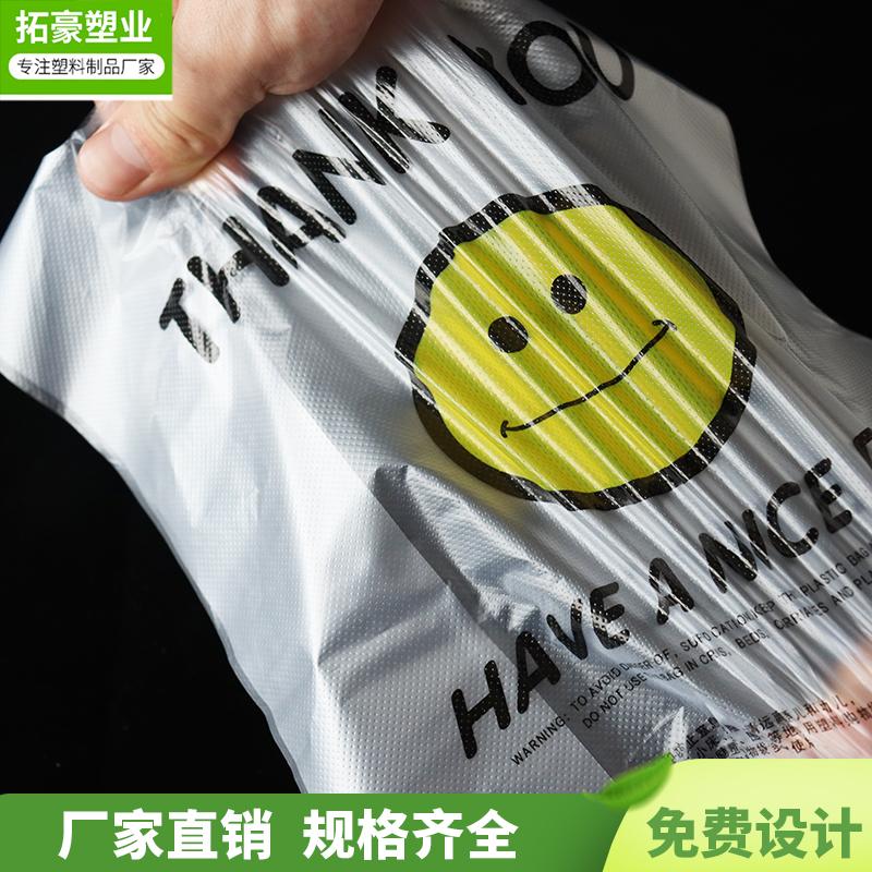 背心购物袋生产厂家-沈阳背心塑料袋厂家