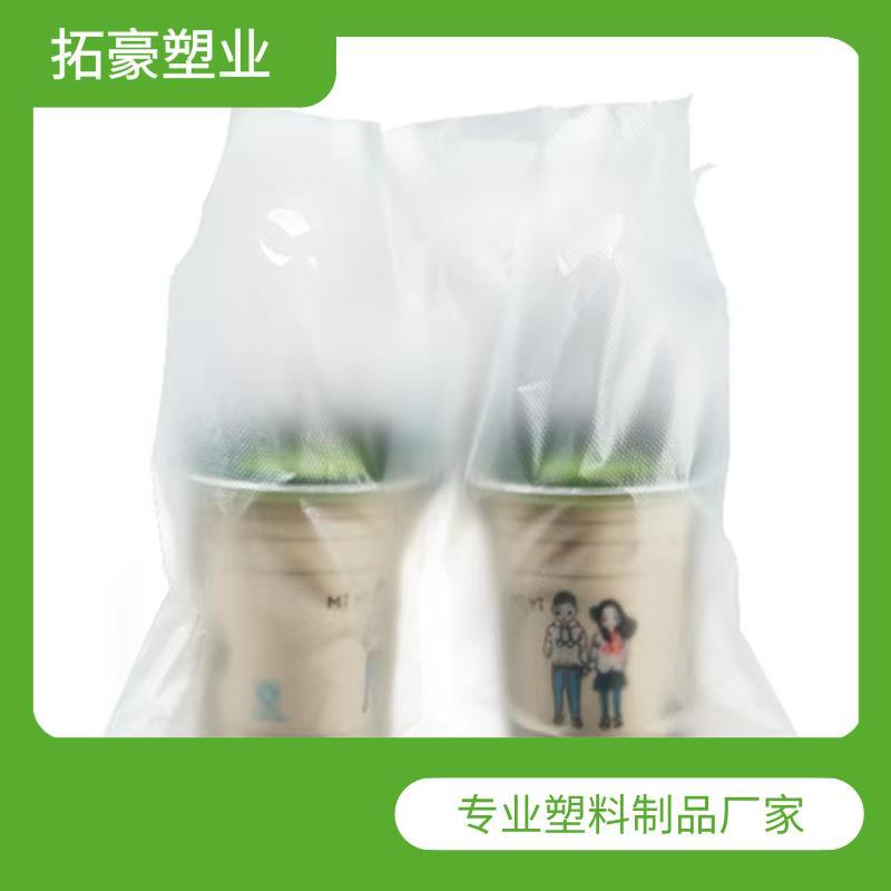 ??谀滩璐鼒髢r表-定制塑料制品廠家