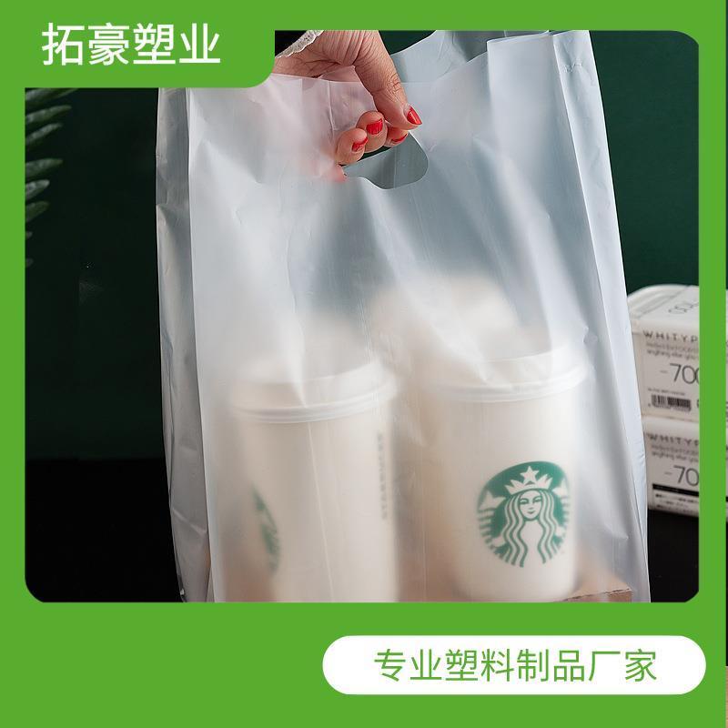 泉州奶茶袋定做-定制塑料制品厂家