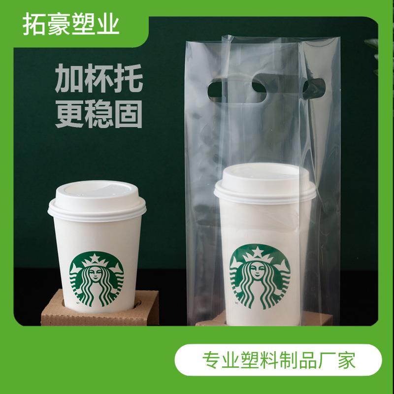 拉萨奶茶袋报价-定制塑料制品厂家
