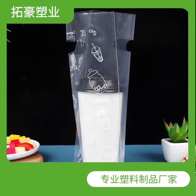 哈尔滨奶茶袋定制-加厚材质