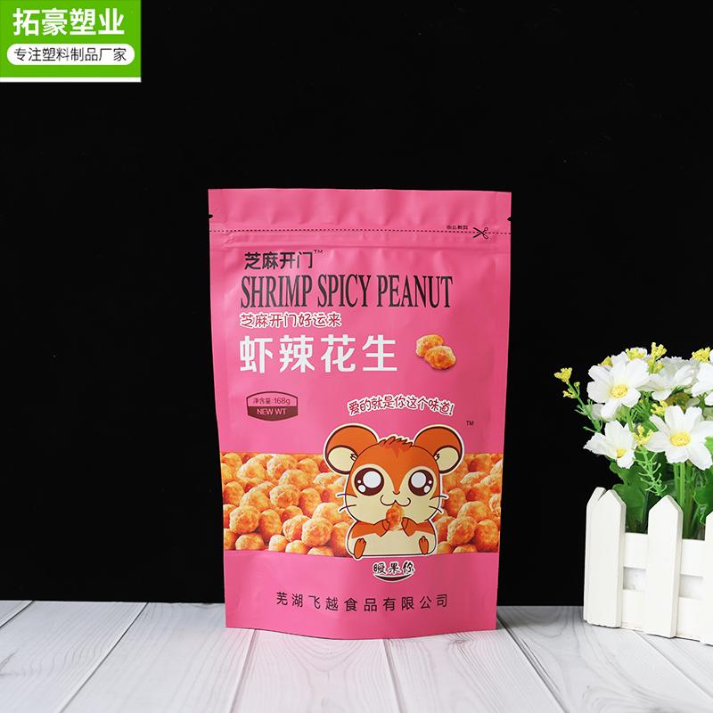 济南纸塑复合袋生产厂家-免费设计