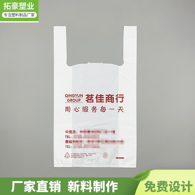 台州塑料编织袋厂家