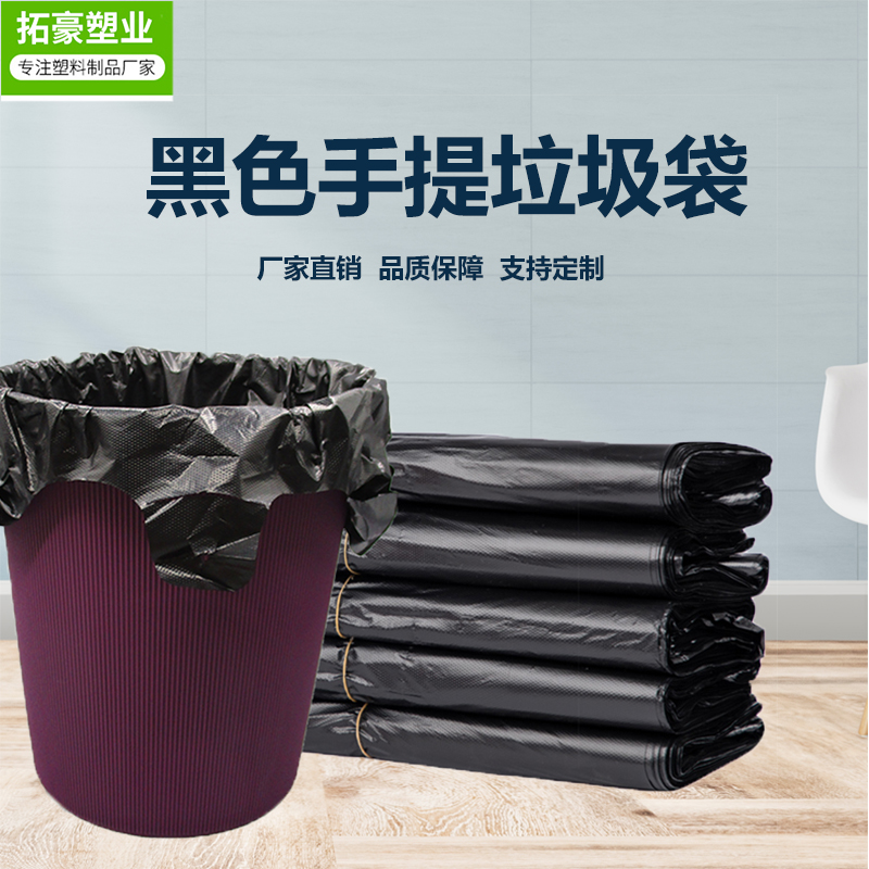 台州塑料包装袋批发厂家