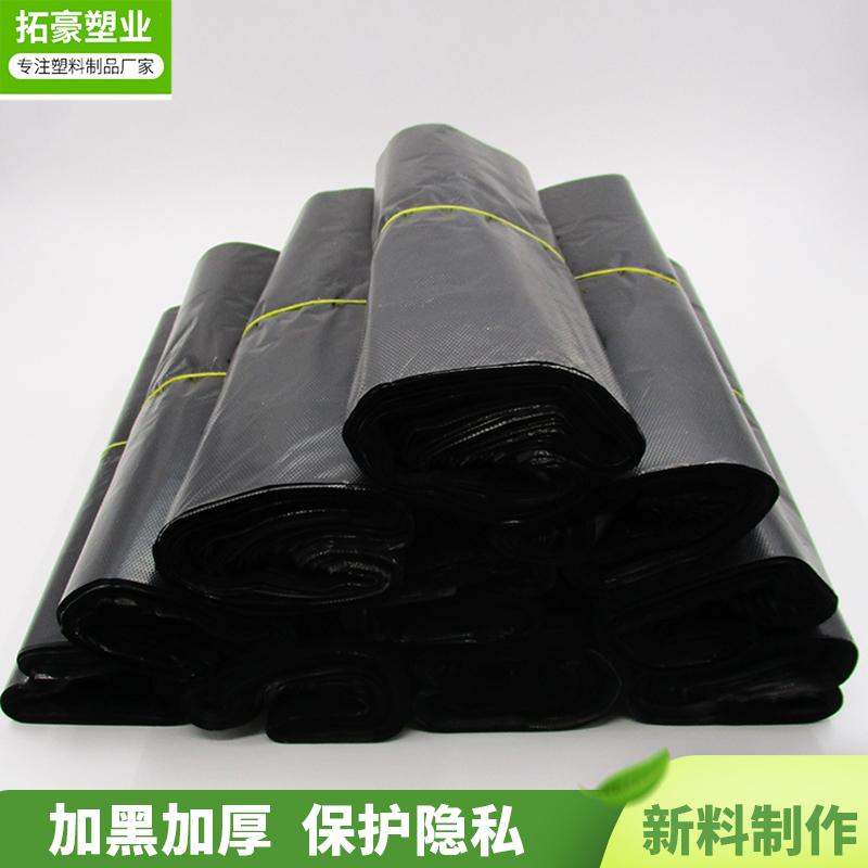 杭州可降解塑料袋厂家