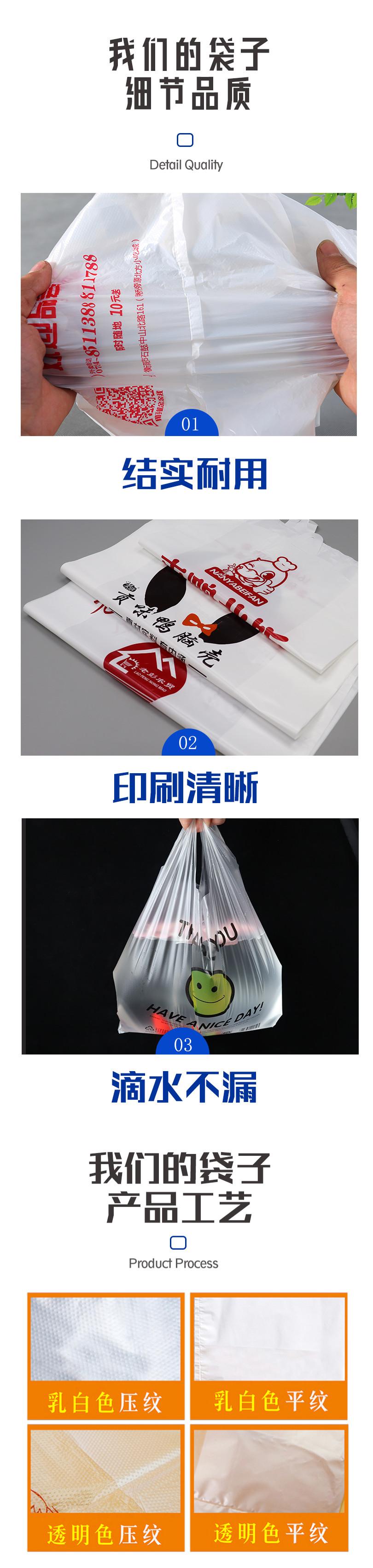 阜新背心袋廠