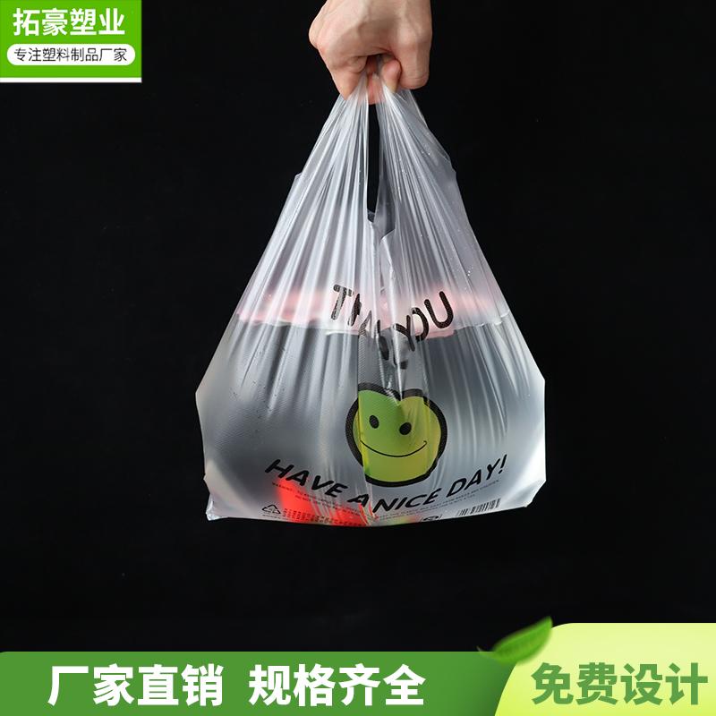 常德塑料背心袋厂家 工艺精湛