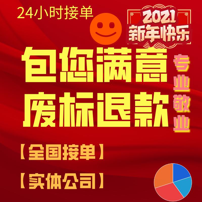 武汉商务标书制作-一对一服务团队工作