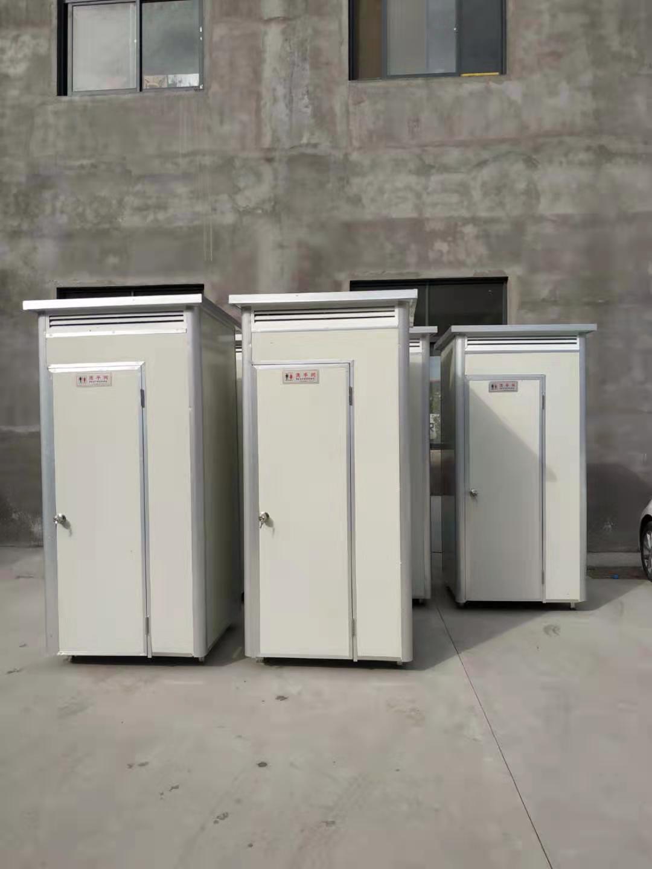 鹤壁工地厕所厂家