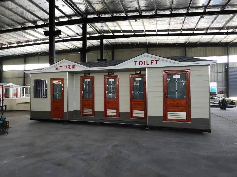 衡水旅游厕所供货商 环保公用厕所