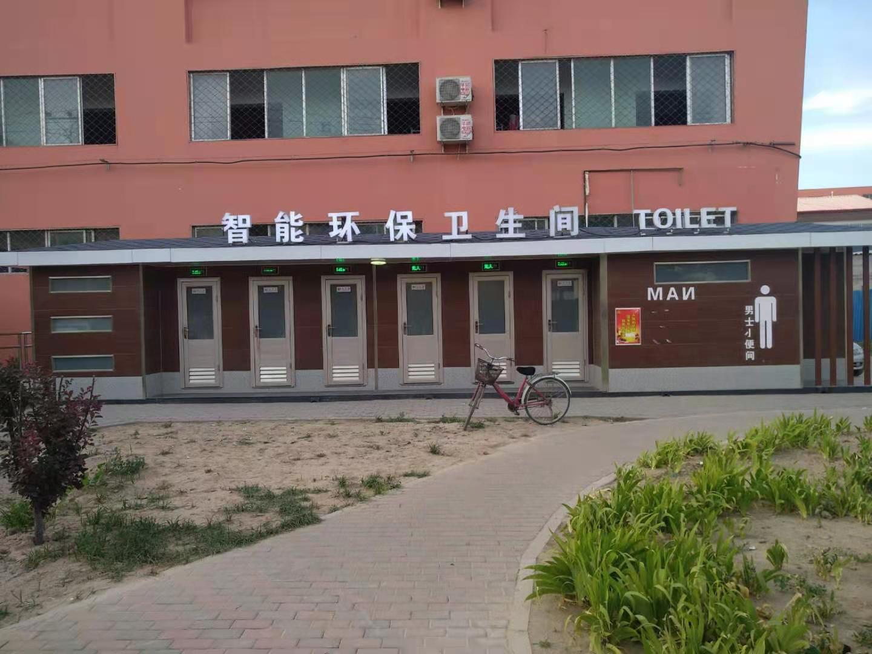 洛陽移動公廁供應