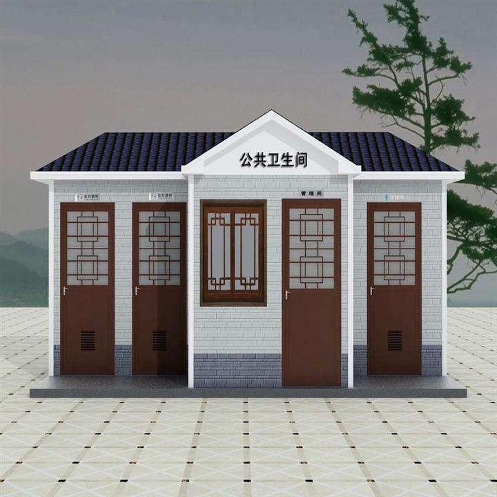沧州移动卫生间供应商 外观环保厕所