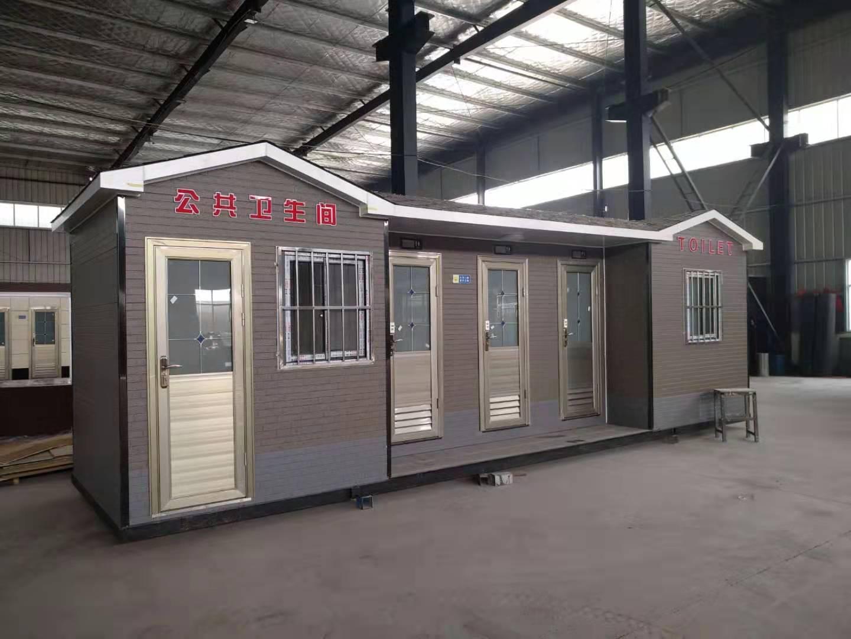 晋城移动公厕 真空式环保厕所