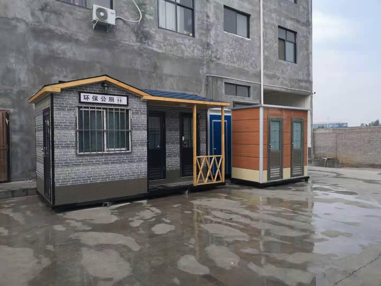 朔州仿古型移动厕所厂家