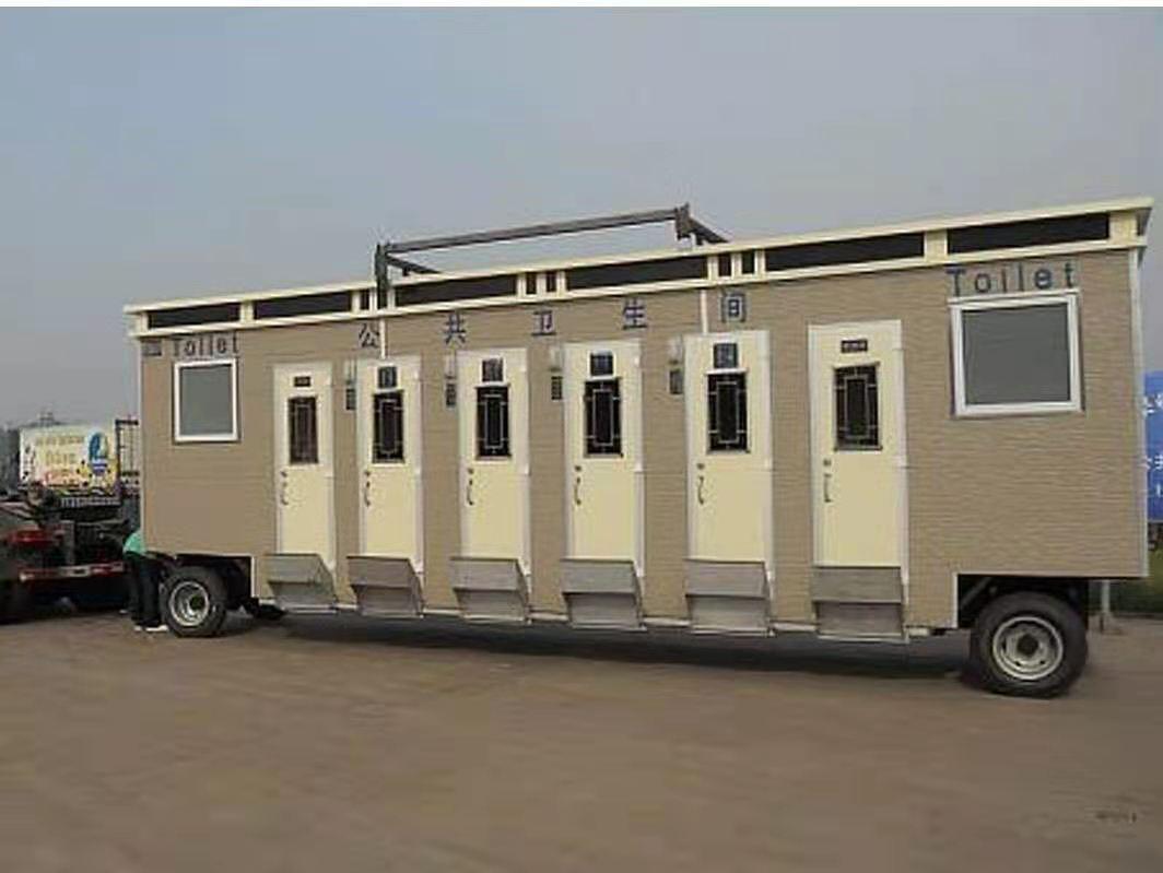 忻州拖车式移动厕所价格